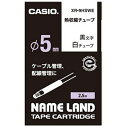 CASIO ネームランドテープ XR-9HSWE