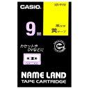 カシオ ネームランドテープカートリッジ 9mm XR-9YW 黒文字/黄テープ