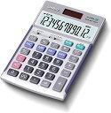 CASIO 電卓 JS-20WK-Nの価格を調べる