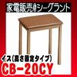 CASIO ピアノ固定椅子