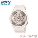 カシオ 腕時計 BGA-100-7BJF