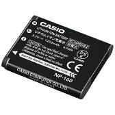 CASIO NP-160