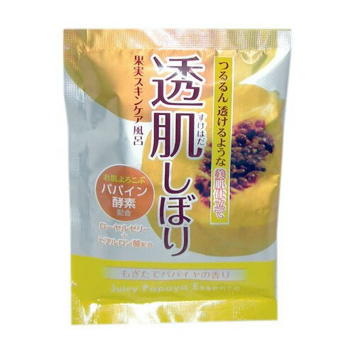 紀陽 果実スキンケア風呂 透肌しぼり 30g