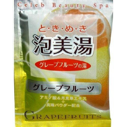 紀陽 ときめき泡美湯 グレープフルーツの湯 30g