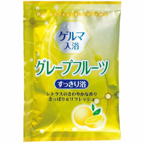 紀陽 ゲルマ入浴 グレープフルーツ 30g