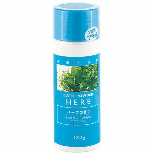 紀陽 薬用入浴剤 ハーブの香 180g
