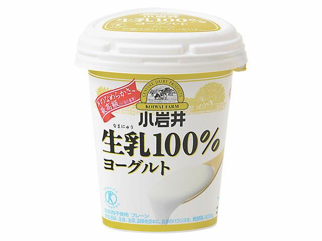 小岩井 生乳 ヨーグルト 400g