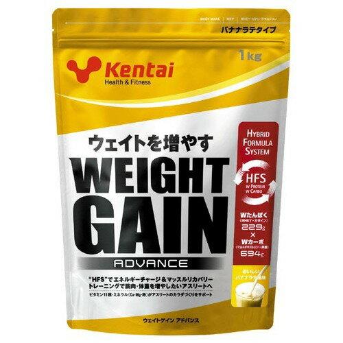 健康体力研究所 Kentai ウェイトゲイン アドバンス バナナラテ 1000g K3201