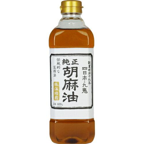 九鬼 純正 胡麻油(ごま油) 低温焙煎 600g