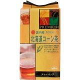プレミアム 国内産 北海道コーン茶14袋