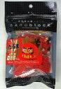 nanoblock ナノブロック だるま 河田 予約商品12月発売の画像