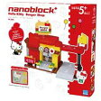 nanoblock ナノブロック PK-008 ハローキティ バーガーショップ カワダ
