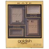 ケイト ゴールディッシュアイズ GD2