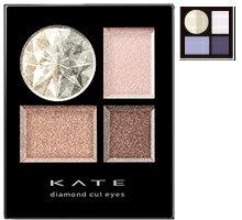 ケイト ダイヤモンドカットアイズ PK-1