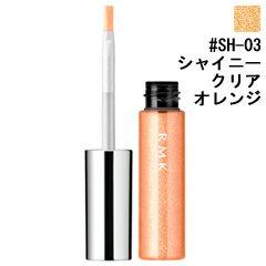 アールエムケー グロス リップス N SHー03 シャイニー クリアオレンジ 6.8g