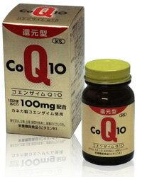 coQ10 還元型コエンザイムQ10 23.2g×60球(約30日分)