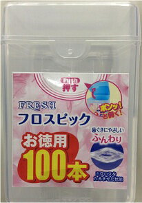 フレッシュフロスピック 100本