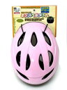サギサカ(sagisaka) SG付キッズヘルメット レッド 46801