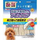 ゴン太の歯磨き専用ガム ブレスクリア アパタイトカルシウム入り Sサイズ 32本