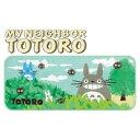 SENKO となりのトトロ さんぽ エステルラグ グリーン約50×120cm