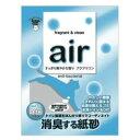 air 消臭する猫砂 アクアマリン 6L