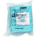 SANYO ショップクリーナー専用紙パック SC-P40
