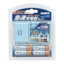 SANYO N-M56S