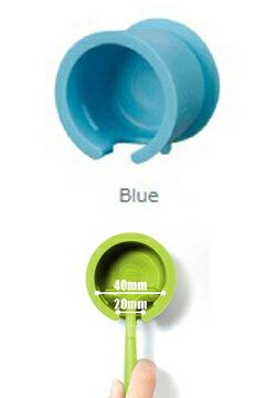 サンエイ モグ シェーバーホルダー ブルー PW6830LB4