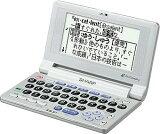 シャープ コンパクト電子辞書 PW-M100