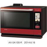 SHARP AX-SA100-R
