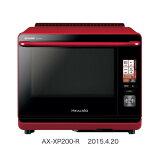SHARP AX-XP200-R