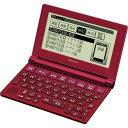 SHARP 電子辞書 PW-NA1-Rの価格を調べる