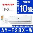 SHARP シャープ F-X AY-F28X-W