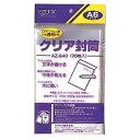 セキセイ 封筒 アゾンクリア封筒 A6 AZ-840