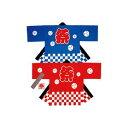 ササガワタカ印 祭袢天 市松青 大人 L 40-3107