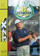 ゴルフマガジン36ホールFカプルス32X (メガドライブ)
