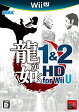 龍が如く 1&2 HD for Wii U/Wii U/WUPPARYJ/D 17才以上対象