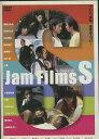 邦画 レンタルアップDVD Jam Films S