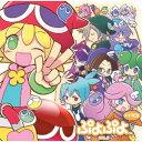 CD ドラマCD ぷよぷよ Vol.2 セガ