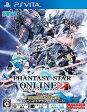 ファンタシースターオンライン2 エピソード3 デラックスパッケージ Vita