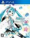 PS4 初音ミクP -Project DIVA- X HD