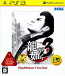 龍が如く3(PLAYSTATION 3 the Best)/PS3/BLJM-55012/D 17才以上対象