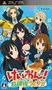 けいおん! 放課後ライブ!!/PSP//A 全年齢対象 セガゲームス ULJM05709