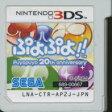 ぷよぷよ!!/3DS/CTRPAP2J/A 全年齢対象