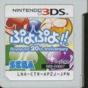 3DS ぷよぷよ!! セガ 予約商品12月発売の画像