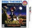 リズム怪盗R 皇帝ナポレオンの遺産(SEGA THE BEST)/3DS/CTR2ARTJ/B 12才以上対象