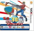 セガ3D復刻アーカイブス 3DS