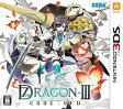 セブンスドラゴンIII code:VFD 3DS