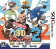 セガ3D復刻アーカイブス2/3DS/CTRPAK3J/A 全年齢対象