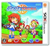 ぷよぷよクロニクル/3DS/CTRPBPUJ/A 全年齢対象